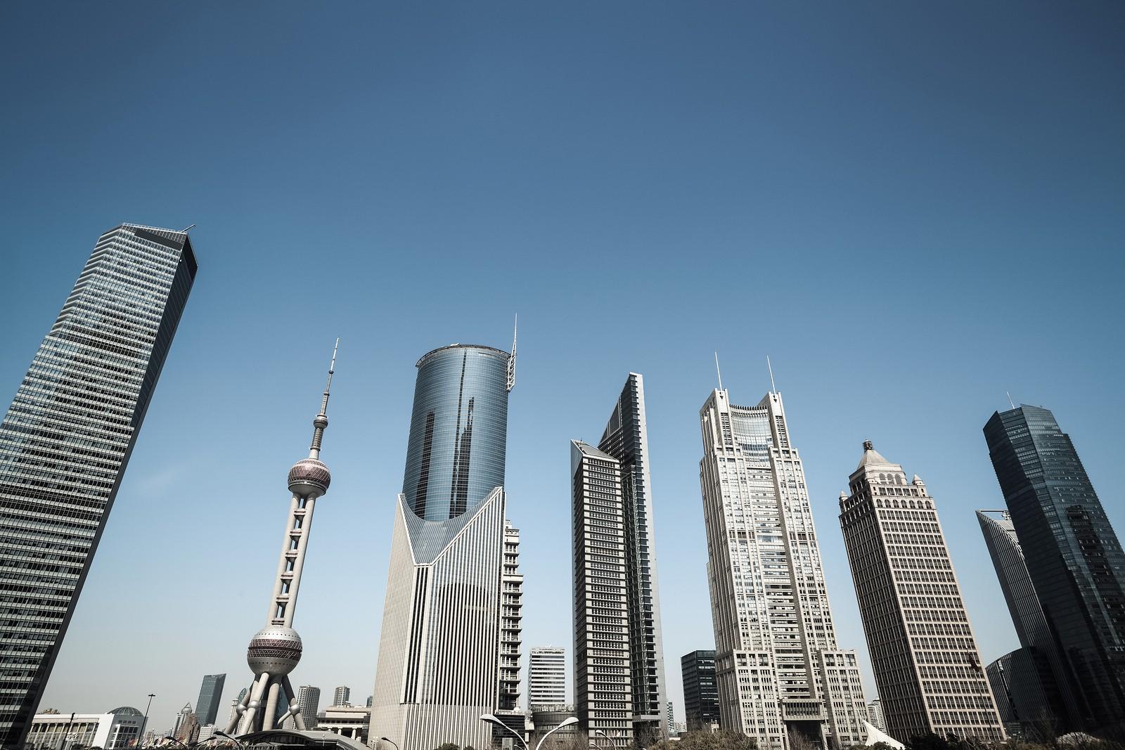 Shanghai Financial Center
