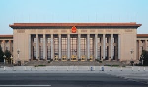 beijng great hall of the people