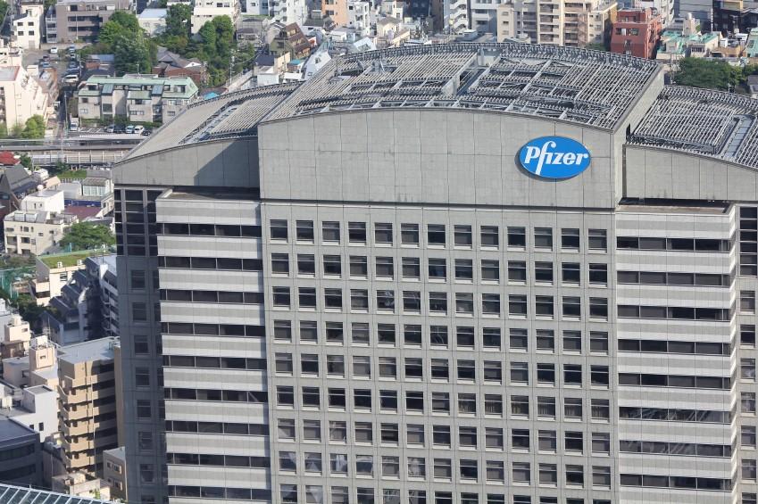 Tokyo Pfizer Headquarters Office