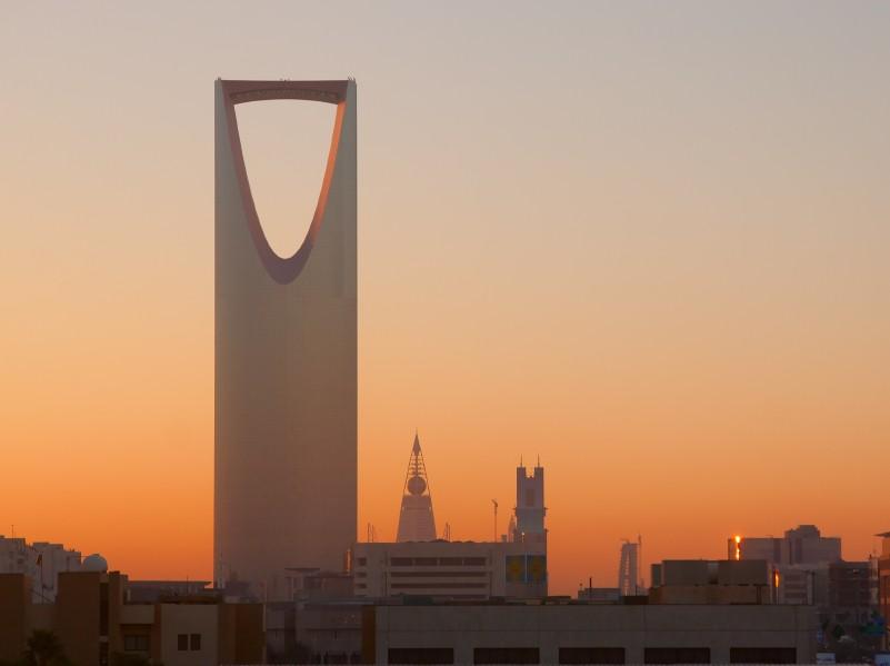 kingdom tower saudi arabia