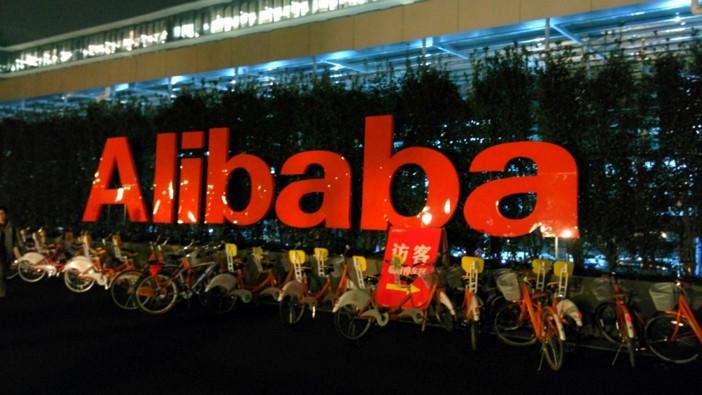Alibaba Signage