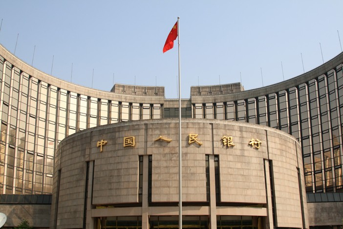China Central Bank - Internet Development Guidelines