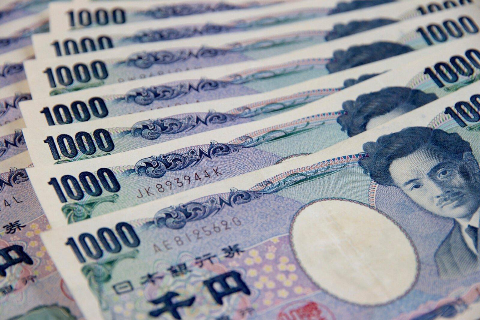 Japanese 1000 yen notes