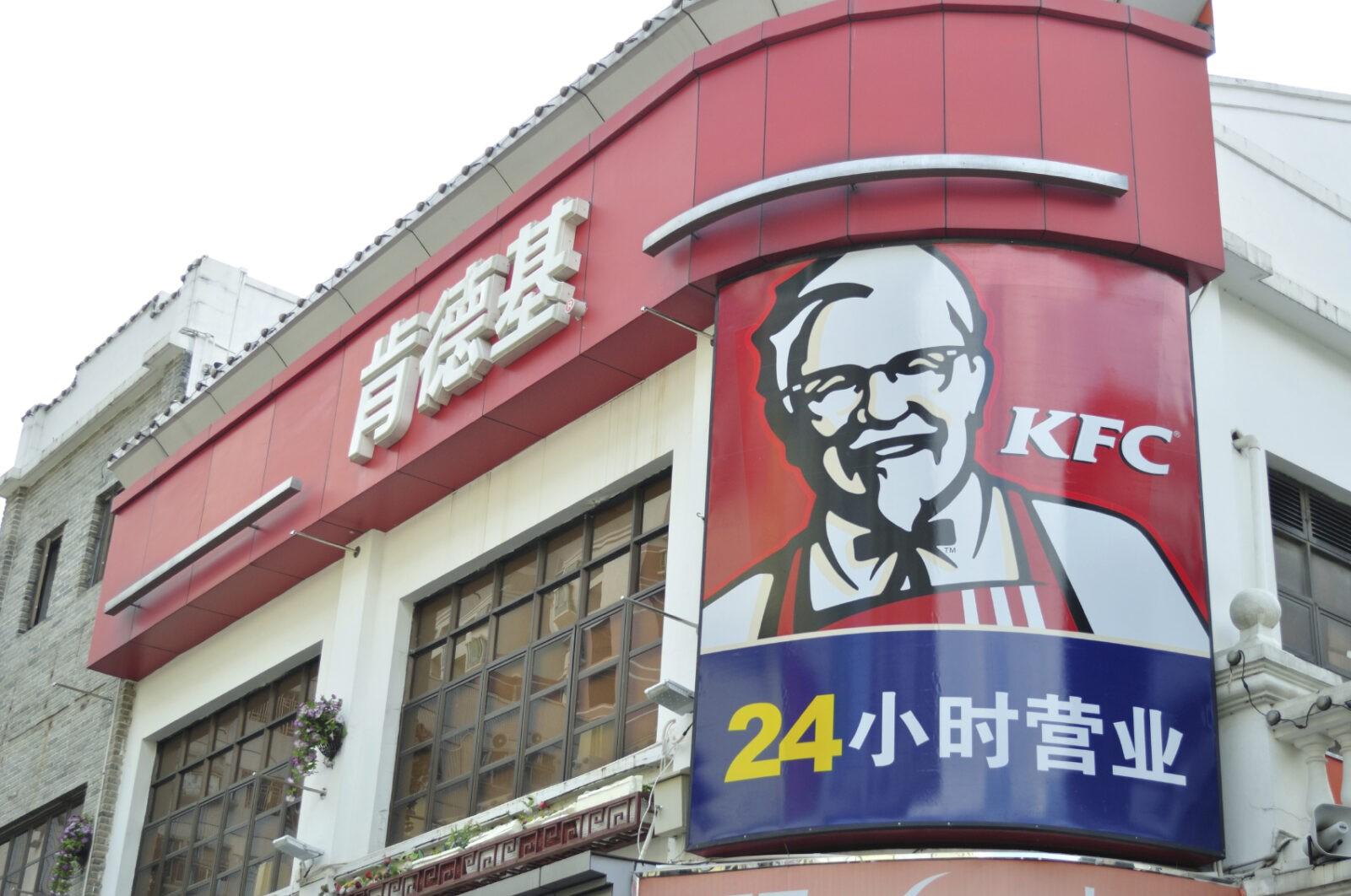 KFC in Shenzen