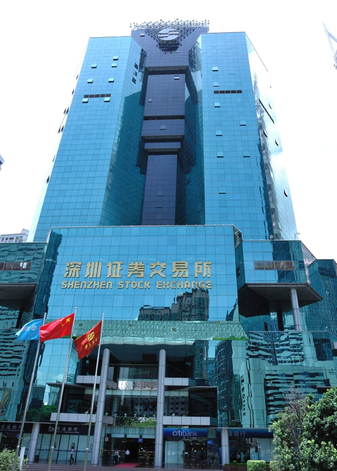 Shenzen Stock Echange Building