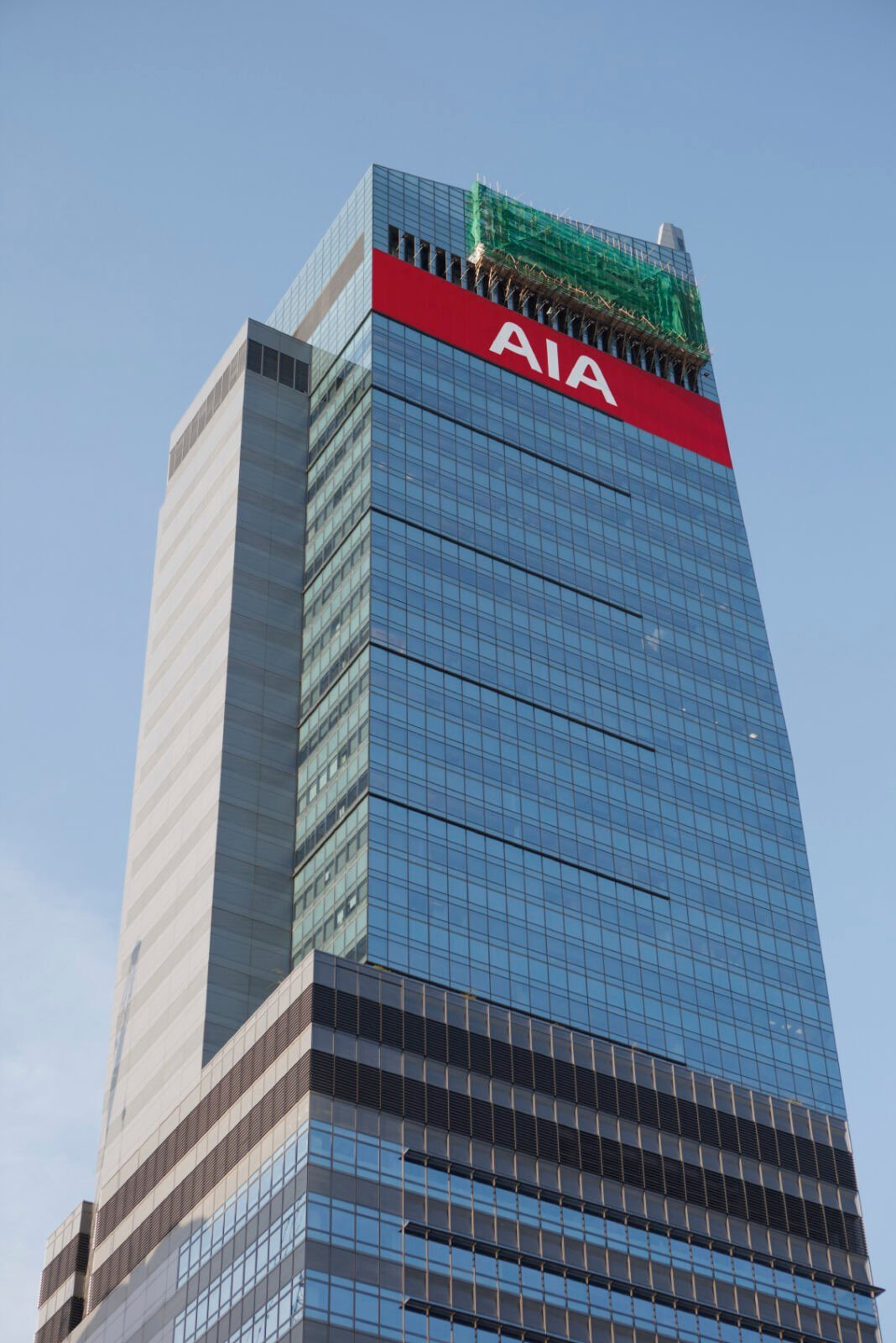AIA Central Tower