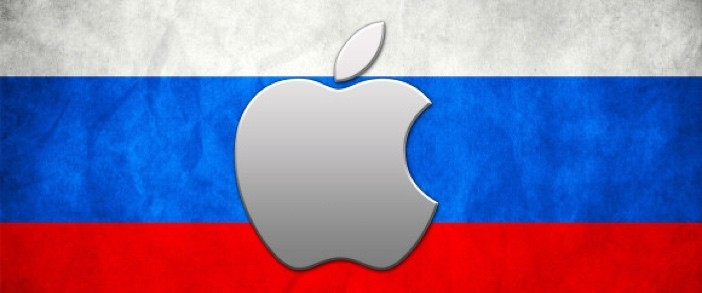 Apple Russia