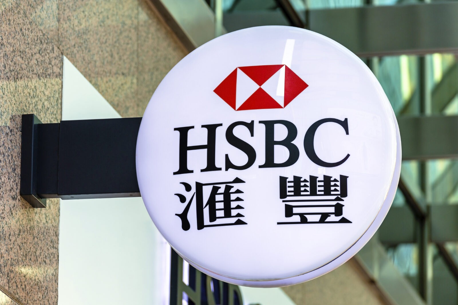 HSBC Bank signs