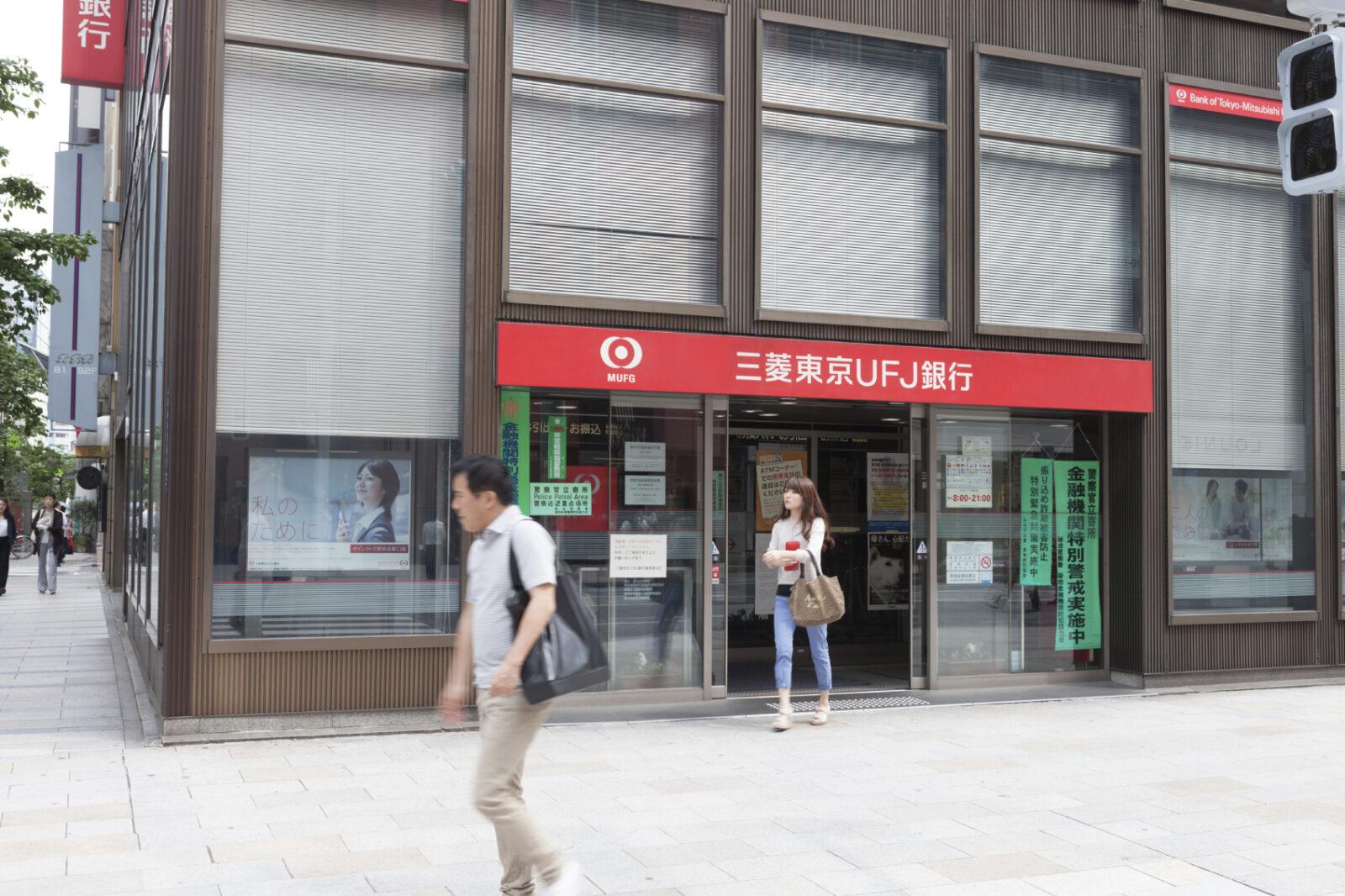Bank of Tokyo Miitsubishi