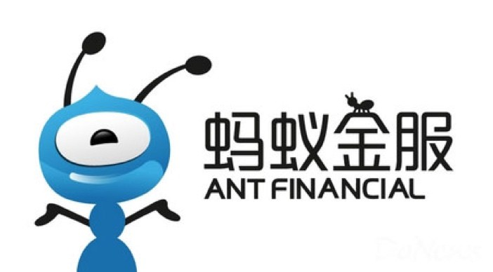 Alibaba Ant Financial